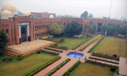 FAST-NUCES Admissions, Entry Test, Eligibility Criteria