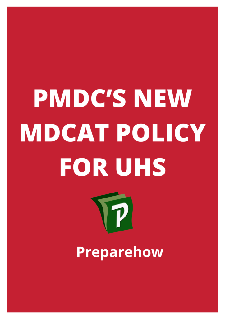 New MDCAT Policy