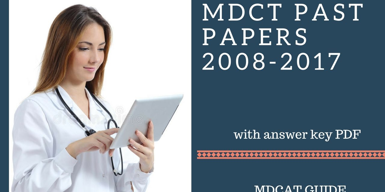 UHS MDCAT ENTRY TEST AND PAST PAPERS
