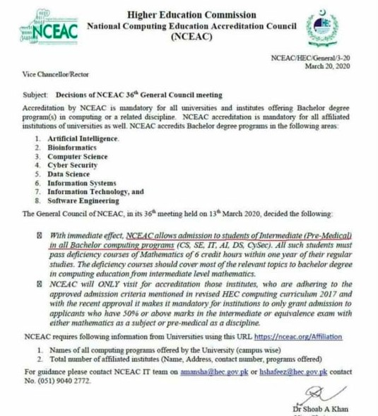 HEC new policy
