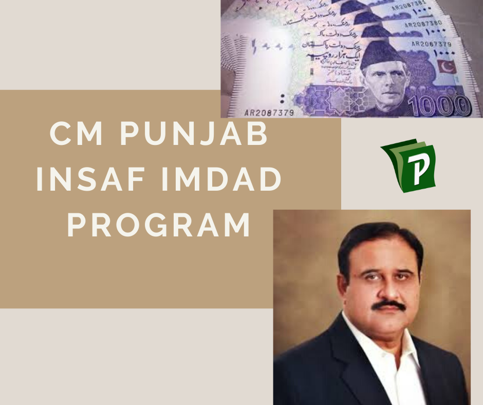 Insaf Imdad program