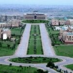NUST Entry Test – Tips, Tricks & Schedule/Dates for 2021