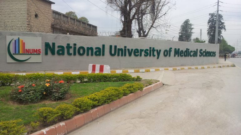 nums | Army Medical College - Medical Cadet Important Information 2020 | PrepareHOW