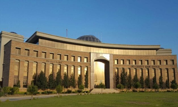 NUST Merit List 2020 – Merit Position & Selection Status