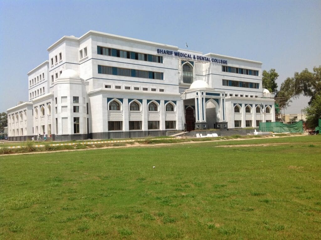 sharif | Top 10 Best Private Medical Colleges In Lahore | PrepareHOW