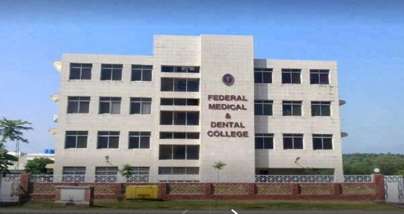 FMDC College