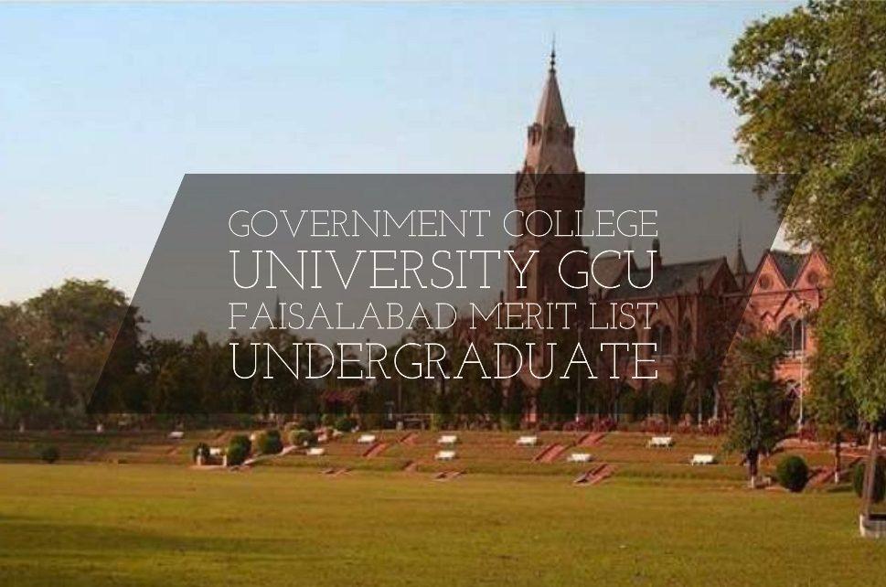 GC University.jpg