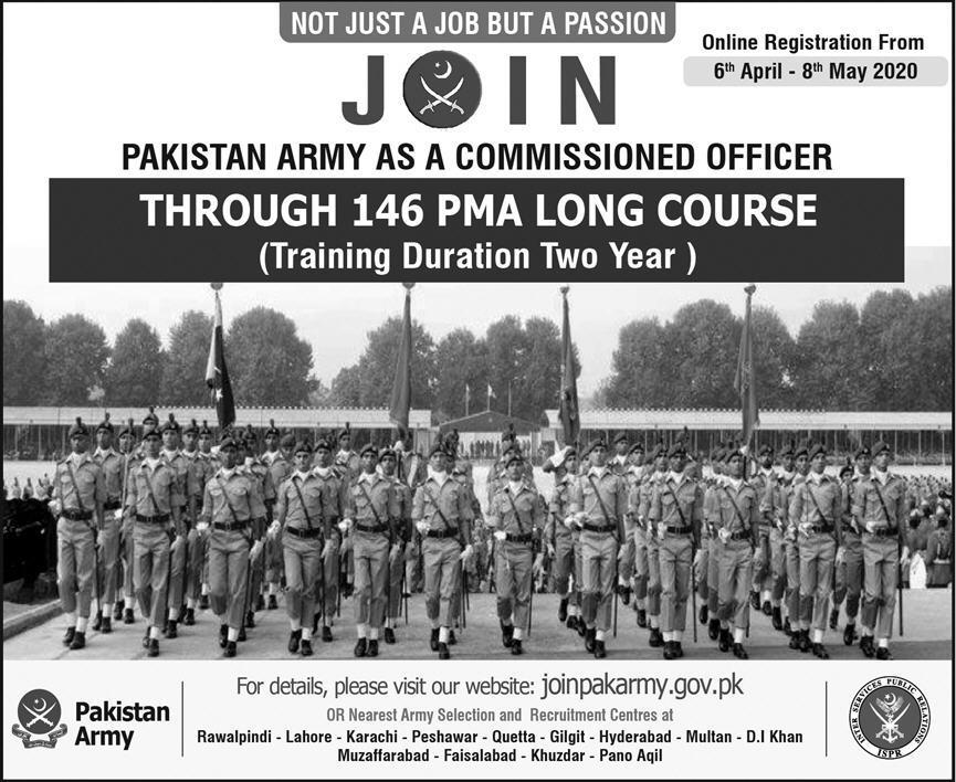 join pak army as officer