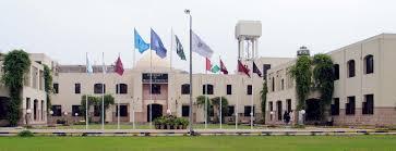 UHS Lahore NMDCAT