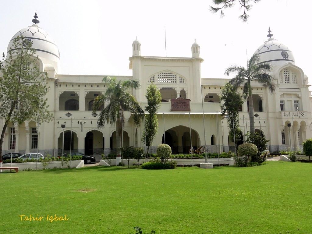 best government universities