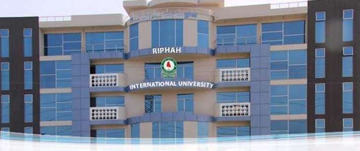 riphah international university merit list