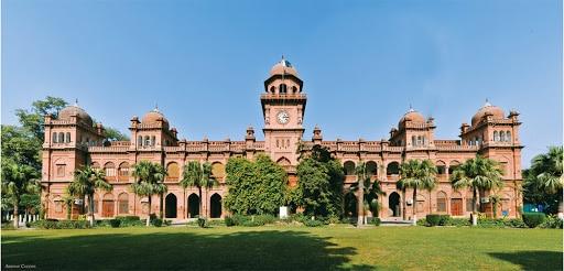 Punjab University merit list 2019-2020