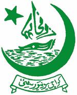 150px Karachi University logo | Merit list university of karachi 2020 | PrepareHOW