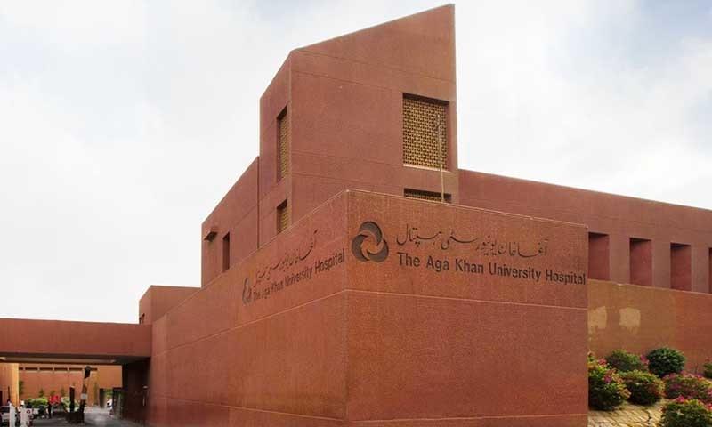 5d479c9ba433e | AghA khan university (AKU) | all you need to know | PrepareHOW