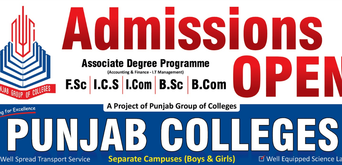 Punjab College Admissions & Other Details 2021