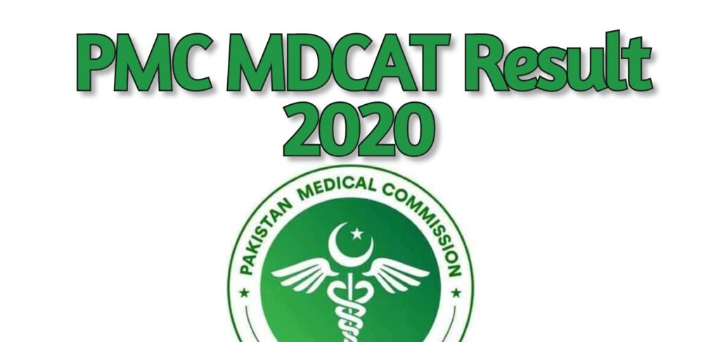 PMC-MDCAT-Result-2020