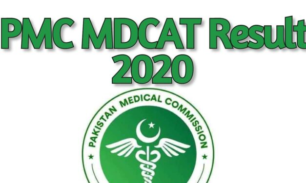 PMC MBBS MDCAT Official Result 2020 (Updated)